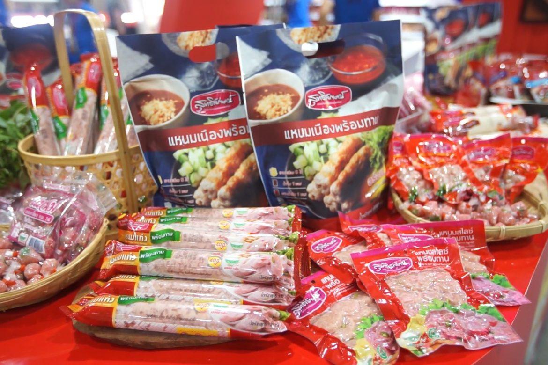 ขอบคุณลูกค้าทุกท่านที่แวะเข้ามาชม ช้อป ชิม และร่วมสนุกที่บูธ Thai InnoFood