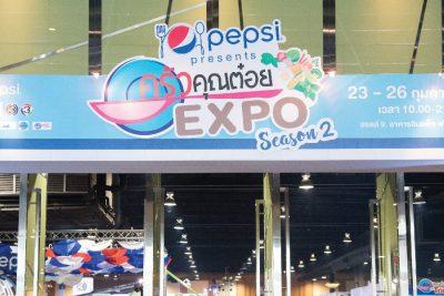 ประมวลภาพงานครัวคุณต๋อย Expo Season 2